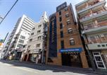Hôtel Kawasaki - Kawasaki Station Inn-4