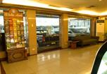 Hôtel Makati - El Cielito Inn - Makati-2