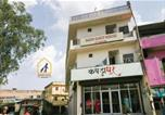 Hôtel Kasauli - Baddi Guest House
