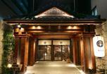 Hôtel Hiroshima - Peace Park Hostel Kawate-ya