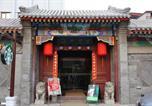 Hôtel 北京市 - Beijing Imperial Courtyard Hotel-1