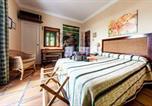 Hôtel Huelva - Hotel Albaida Nature-1
