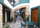 Hôtel Guanajuato - Hotel Mesón del Rosario-1