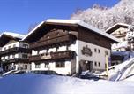 Hôtel Saalbach - Pension Schipflinger