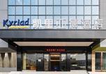 Hôtel Canton - Kerryard guangzhou north station-1