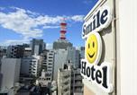 Hôtel Nagoya - Smile Hotel Nagoya Sakae-2