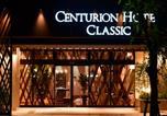 Hôtel Nara - Centurion Hotel Classic Nara Station-1