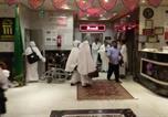 Hôtel Makkah - فندق المختارون 2-3