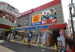 Location vacances Osaka - Centrage Ark Ueshio-2