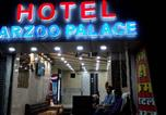 Hôtel Ajmer - Hotel Arzoo Palace-2