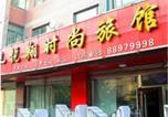 Location vacances Harbin - Harbin Ruixiang Fasion Hotel-1