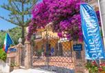 Hôtel Cava de' Tirreni - Blue Marlin Vacanze