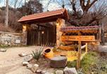 Villages vacances Arganda del Rey - La Posada Cercedilla-2