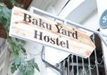 Hôtel Azerbaïdjan - Check-in Hostel (Baku Yard)-2