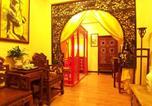 Hôtel Beijing - Beijing Double Happiness Courtyard Hotel-1