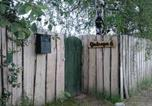 Location vacances Goniądz - Dom Pod Klonem-1