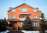 Hôtel Kazakhstan - Interhouse Almaty-2