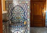 Hôtel Maroc - Terrace House 88-1