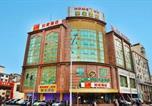 Hôtel Shenyang - Motel Shenyang Wu'ai Market Nanguan Road Gas Station-1