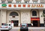 Hôtel Zhuhai - Vienna Hotel Zhuhai Xiangzhou Bus Station-3