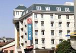 Hôtel Wuhan - Jinjiang Inn Wuhan Jianghan Road Subway Station Jiangtan Pedestrain Street