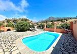 Location vacances El Paso - Bungalow 1 en el corazon de la isla La Palma, con con Wifi, Ac, Bbq, piscina-2