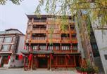 Location vacances Zhangjiajie - Lee's Boutique Resort-4