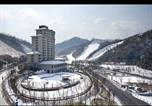 Villages vacances Sokcho - Elysian Gangchon Resort-1