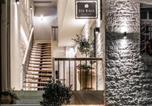 Location vacances Ioannina - Its Kale Boutique Hotel-1