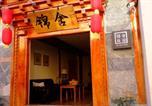 Location vacances Xian de Shangri-La - Shangri-La Zen Hotel-2