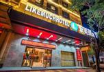 Hôtel Quanzhou - Quanzhou Lai Meiqi Hotel-3