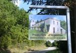 Hôtel Riguepeu - Presbytère d'Arpentian-2