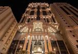 Hôtel Arabie Saoudite - Rahaf Al Mashaer Hotel-1