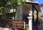 Location vacances Luang Prabang - Mao Phasok Riverside Guesthouse-1