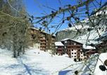 Hôtel Val-d'Isère - Les Jardins de la Balme-1