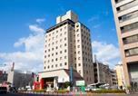 Hôtel Ōita - Green Rich Hotel Oita Miyakomachi