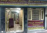 Location vacances Lahore - Deep Sangat Niwas-2