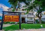 Hôtel Mũi Né - Mui Ne Home-1