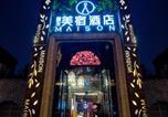 Hôtel Changsha - Huiyou Maison Hotel (Walk Street South Gate Subway Station Branch)
