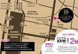 Hôtel Takamatsu - Travel&Book Hotel Hulatoncabin Takamatsu-3