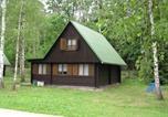 Villages vacances Lądek-Zdrój - Rekreační Areál Stříbrný Rybník-1