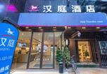 Hôtel Wuhan - Hanting Hotel (Wuhan Zhongshan Park Metro Station)-1