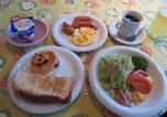 Hôtel Miyazaki - B&B Pier-2