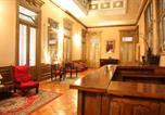 Hôtel Buenos Aires - Hotel Reina-2