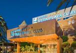 Hôtel San Juan de los Terreros - Vera Playa Club Hotel-1