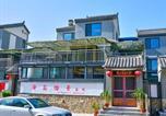 Location vacances Yantai - Changdao Haidao Yijing Villa-1