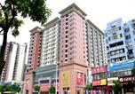 Hôtel Zhongshan - Zhongshan Xinghui International Apartment-1