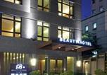 Hôtel Taïwan - Beauty Hotels - Roumei Boutique-1