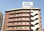 Hôtel Yokohama - Hotel Livemax Yokohama Kannai-1
