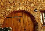 Location vacances Colomera - Casas Rurales Almoguer-4